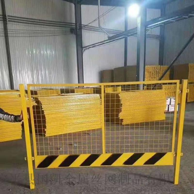 工地基坑临时围护 临时基坑防护栏