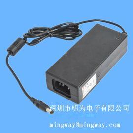 供應12V2A電源適配器 開關電源 桌面式電源