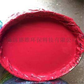 彩钢瓦翻新涂料厂房专用水性漆施工准备