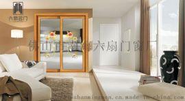 佛山铝合金门窗六扇**重型推拉门全铝板门