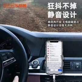 CD纹汽车出风口手机支架导航支撑夹
