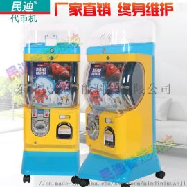 扭蛋机小型商用|游戏机|创意自动售货玩具机|TB-1C-D-Z