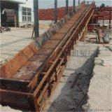 石頭輸送機 垃圾回收板式輸送機 六九重工 重型輸送