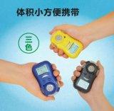 西安攜帶型二氧化硫檢測儀15591059401