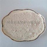 消毒劑專用氧化鈣 污泥處理用氧化鈣 生石灰廠家