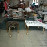 深圳  酒店摆设不锈钢制品 彩色不锈钢茶几 餐桌