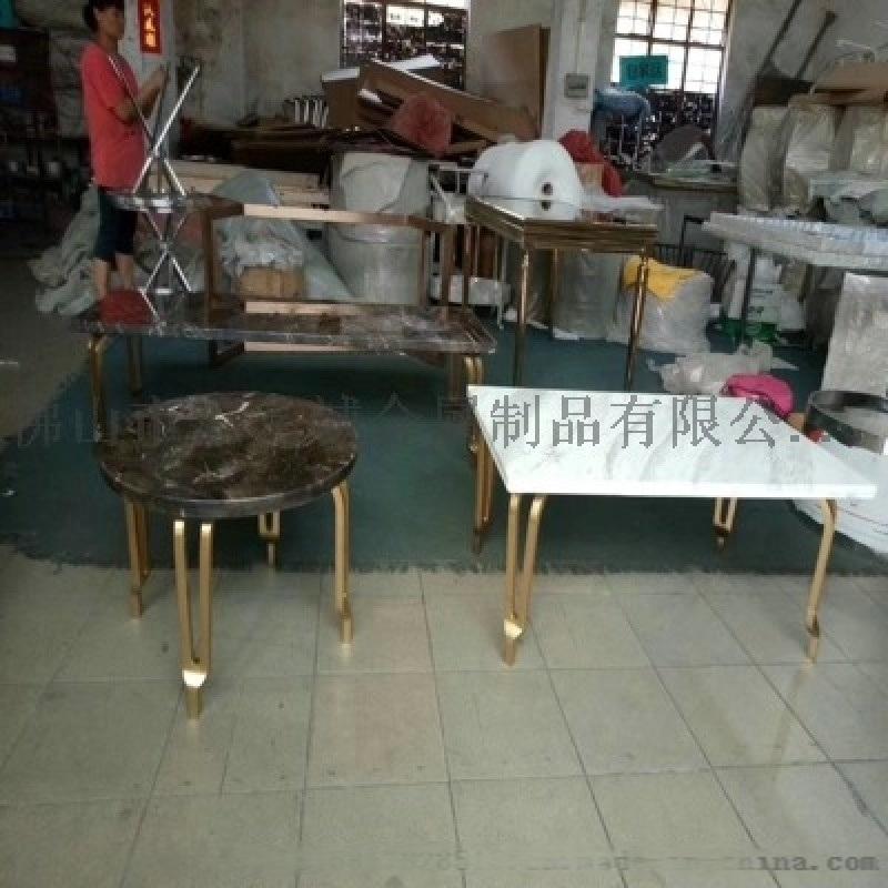 深圳  酒店擺設不鏽鋼製品 彩色不鏽鋼茶几 餐桌