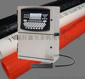 PPR管材喷码机租赁,管材在线全自动打码喷码机