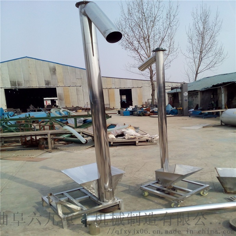 水泥绞龙提升机 单轴螺旋输送机LJ1管式螺旋给料机
