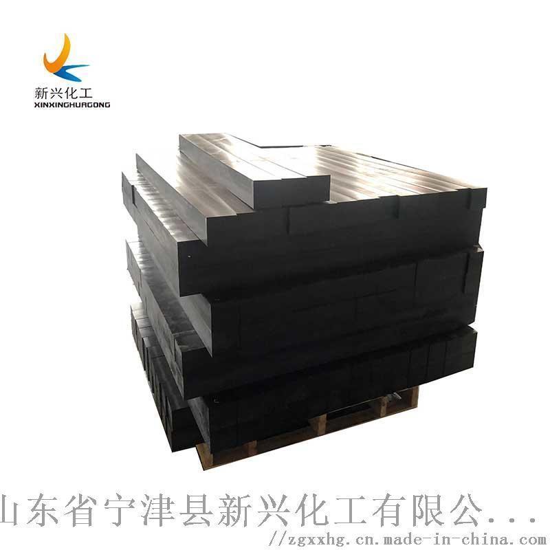 核物理研究专用含硼聚乙烯板**射线含硼板