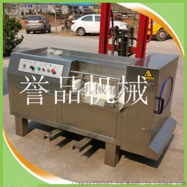 商用肉类切丁机-一次成型冻肉切丁机340不锈钢材质