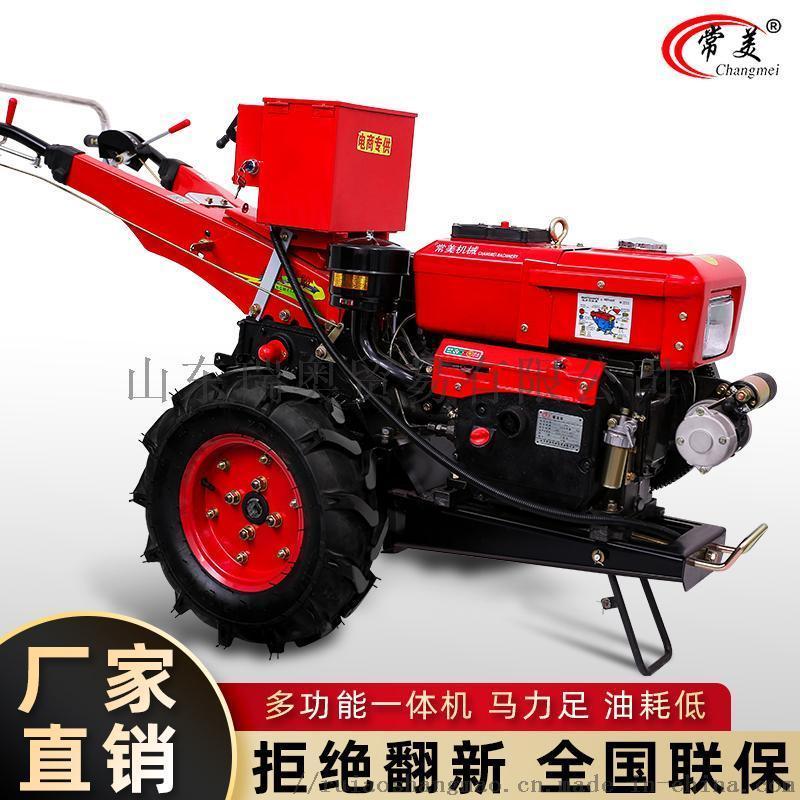 农用手扶拖拉机 192电启动加101小精品底盘