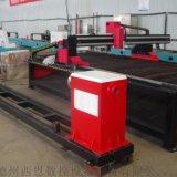 直銷臺式數控切割機 臺式管板一體機 等離子切割機