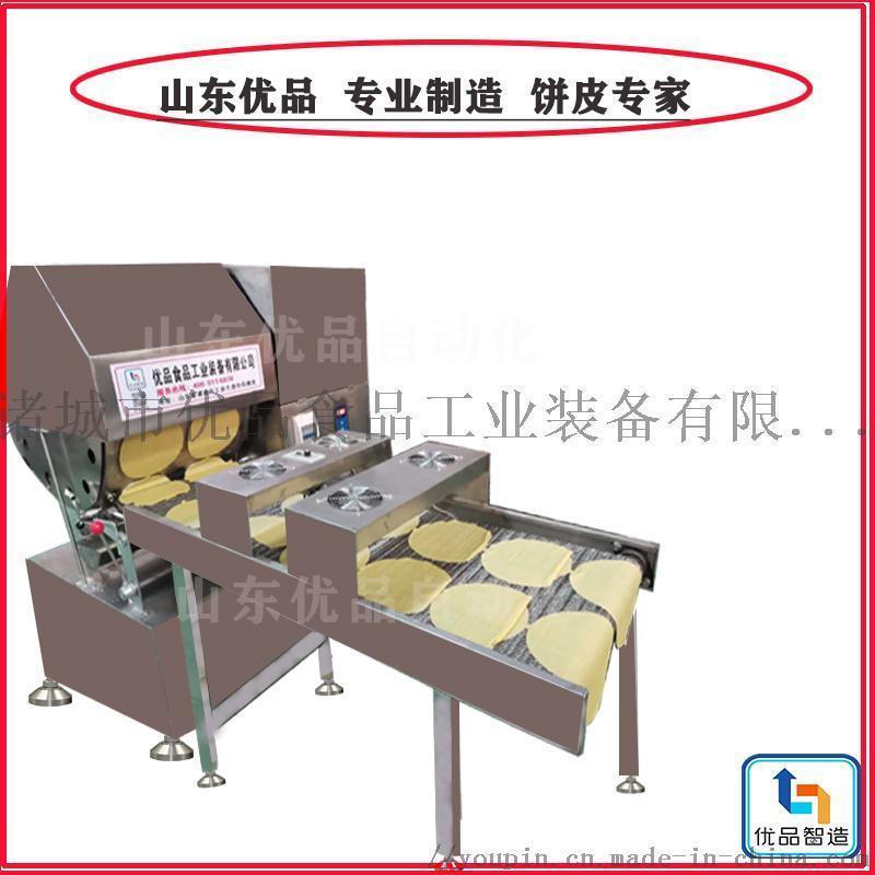 新型春卷皮机、节能蛋皮机、优品直供卷饼机