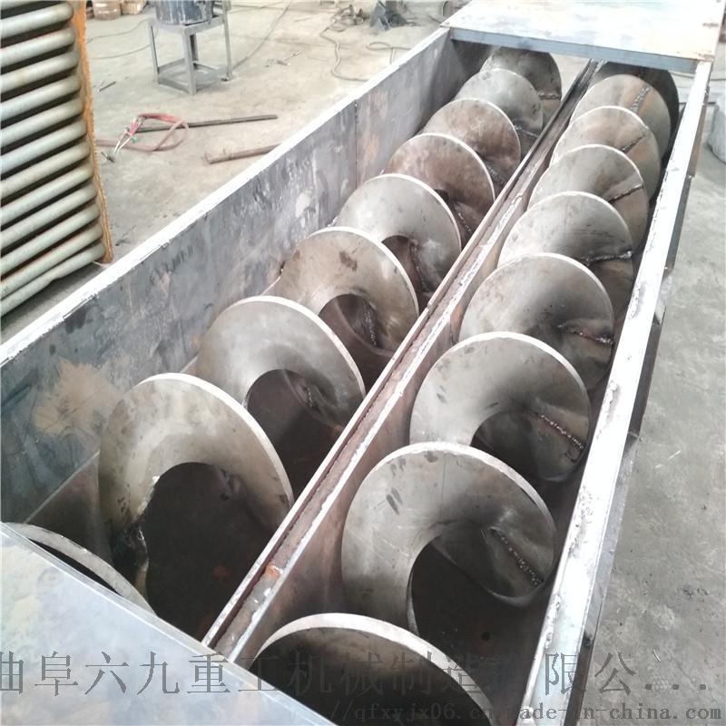 绞龙输送机参数 电动螺旋提升机厂商 LJXY 管式