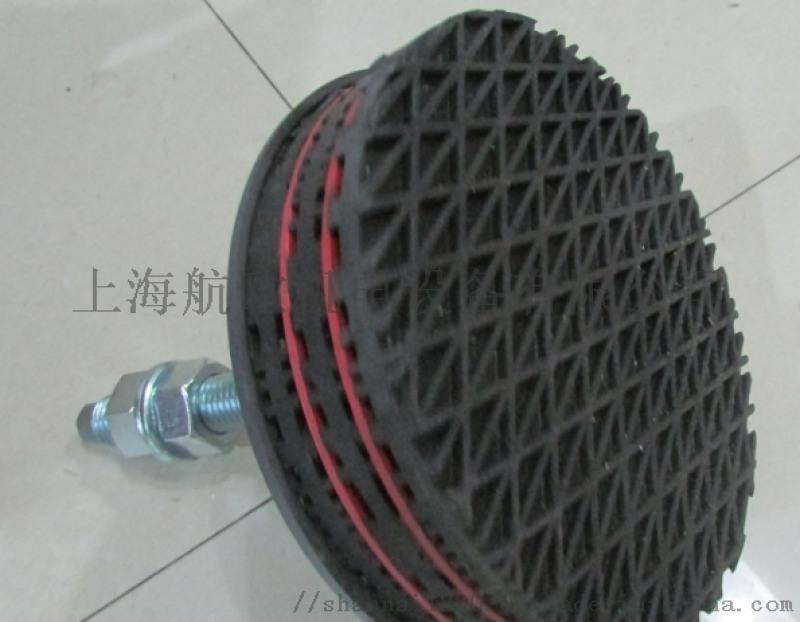 Isoloc機械腳墊子