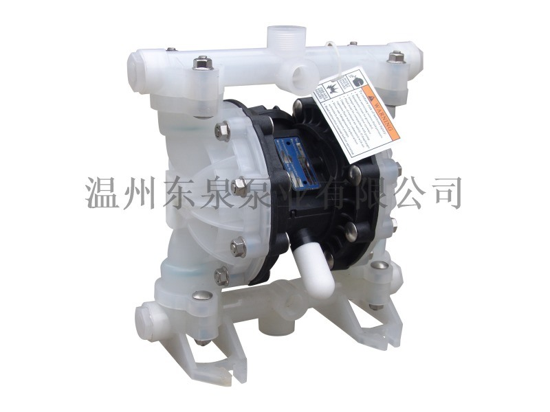 工程塑料PP氣動隔膜泵 QBY3-40氣動隔膜泵