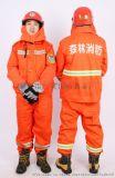 内蒙古草原防火服|吉林森林扑火服