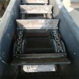 多点加料刮板式运输机 fu拉链机链条 LJXY 刮