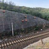 礦山落石防護網.礦山山坡落石防護.礦山滑坡防護網