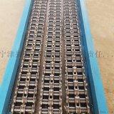 Conveyor吊鉤製坯鍛造鏈條輸送機