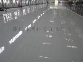 厦门环氧树脂地坪漆 自流平地坪漆 无尘车间地板漆