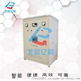 200KW风冷电磁加热器
