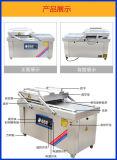 米砖真空包装机-杂粮专用真空机-东北大米专用封口机