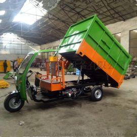 电动三轮垃圾车生产厂家