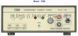 阳光极性测试仪139B