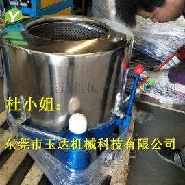 厂家直销洗涤烘干工业离心脱水机三足悬蔬菜甩干机