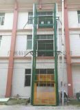 佰旺牌物流貨梯廠家工業工廠物流用液壓升降貨梯特點