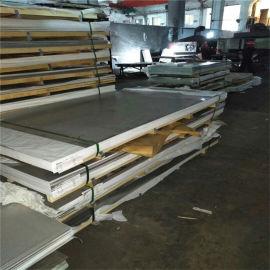 310s不锈钢板厂家直销  阜新耐热不锈钢
