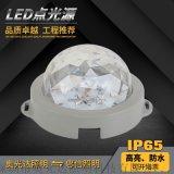 LED点光源内控外控七彩全彩防水点光源