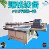 深圳大型uv打印机厂家