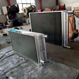 空气冷却器冷水空调风机铜管铝片表冷器