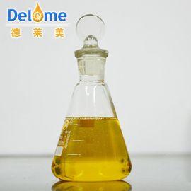 昆山高温链条油 合成无碳链条油 高温链条润滑油