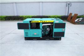 30千瓦低噪音柴油发电机组