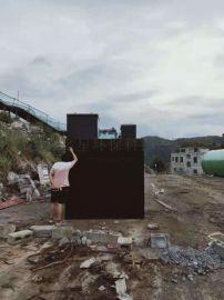 云南电镀工业园区废水处理、电镀废水处理药剂