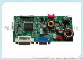 晶心品牌  DYI接口液晶驱动板