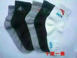 跑江湖摆地摊成年男女款运动袜子批发