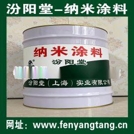 纳米涂料、良好的防水性、耐化学腐蚀性能
