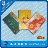 厂家定制vip会员卡制作 pvc磁条条码卡印刷 按需定制 价格实惠