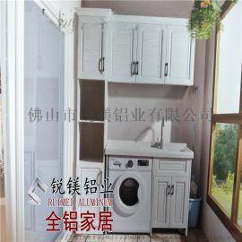 暖白全铝浴室柜 厂家供应铝材,定制