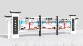 广告灯箱、滚动灯箱、宣传栏、党建牌、公交候车亭