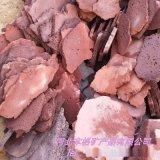 供应火山石冰裂纹 多边形火山板 玄武岩板材