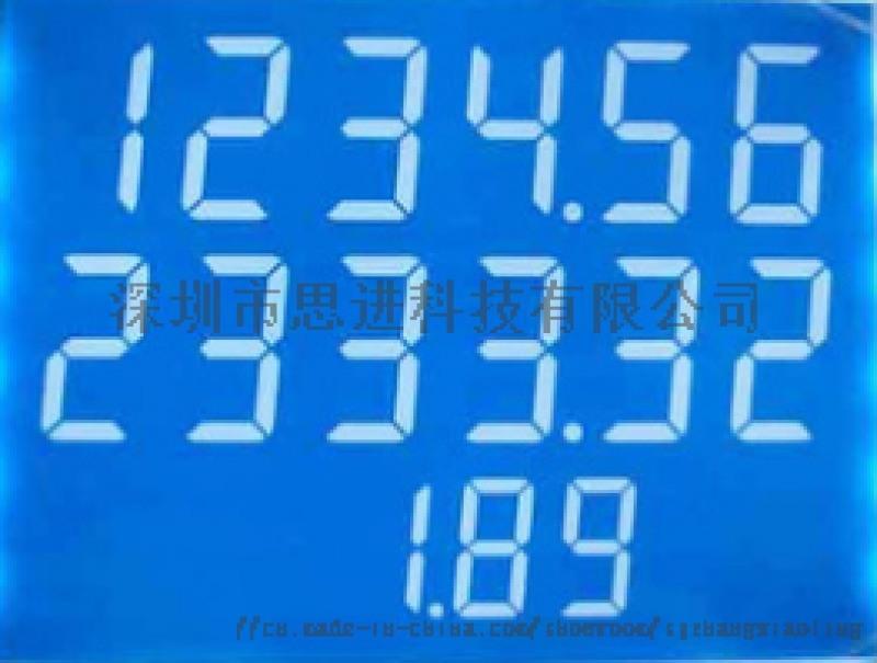 廠家直銷 小家電控制板用LCD液晶屏/背光源