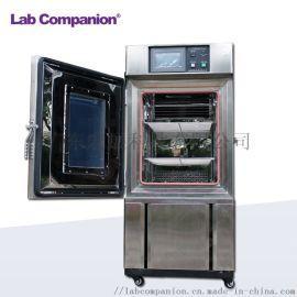 中国十大低温试验设备品牌厂家