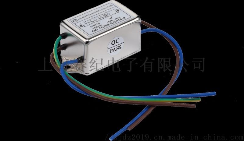 賽紀濾波器220V單相雙級EMI抗干擾淨化器