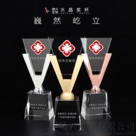 现货V型水晶合金奖杯定制,抗疫**贡献奖嘉奖纪念